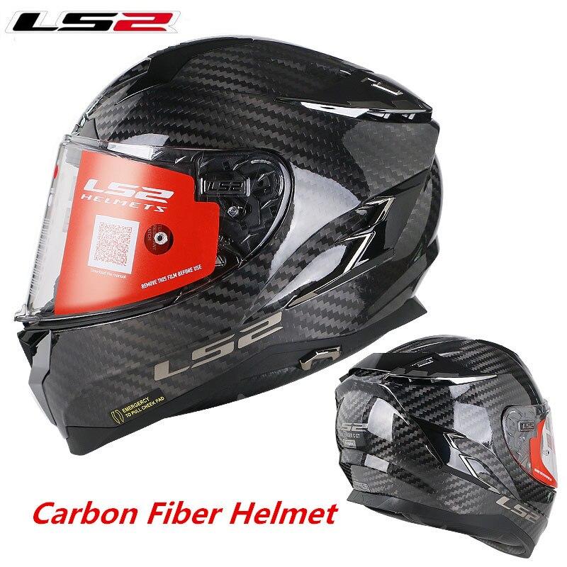 VCOROS LS2 Chanllenger Casco Visor FF327 Full Face Casco de motocicleta Shield