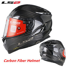 LS2 FF327 Challenger Full Face Motocycle Helmet Carbon Fiber Man Woman capacete ls2 Helemt With Inner Sun len  Racing Casco Moto