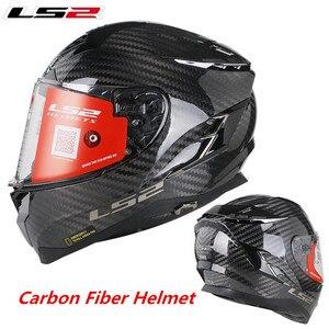 Image 1 - LS2 FF327 Challenger Full Face Motocycle Helmet Carbon Fiber Man Woman capacete ls2 Helemt With Inner Sun len  Racing Casco Moto