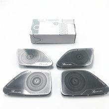 Porta interna do carro de áudio alto-falante painel guarnição capa para mercedes benz s classe w222 2014-19 acessórios altifalante midrange tampa guarnição