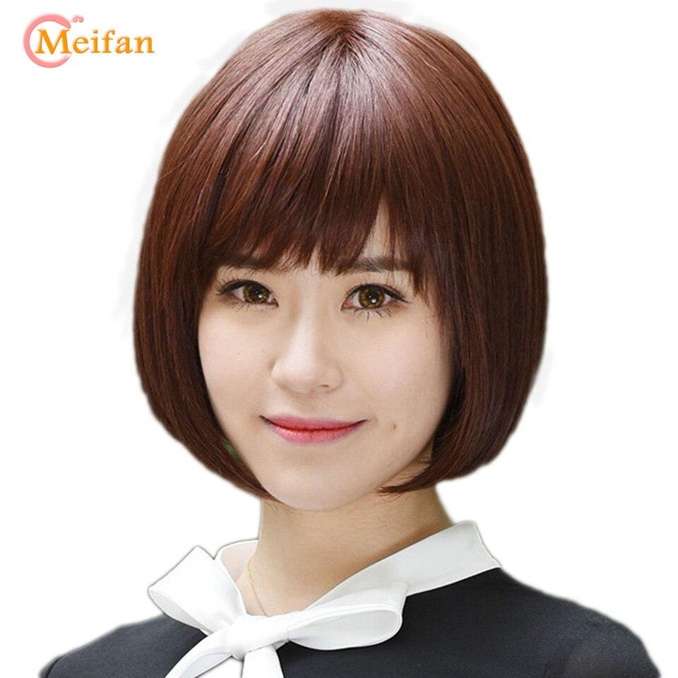 MEIFAN synthétique court droit Bob perruques avec frange pour les femmes cheveux naturels brun noir perruque avec frange épaisse
