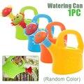 Нетоксичный пластиковый детский пляжный песочный полив  игрушки для детской ванны  игры  Веселый садовый спринклер для детей  Игрушки для р...
