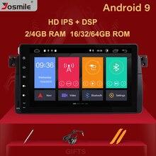 Joswile 1 din android 9.0car multimídia player para bmw e46 m3 rover 75 coupe navegação dvd rádio do carro áudio 318/320/325/330/335