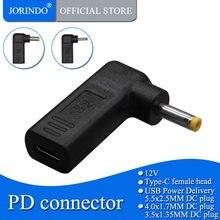 Roteador, tablet, assistente tmall carregamento conversor pd truques 12v carregamento rápido, tipo-c jack para 5.5*2.5/4.0*1.7/3.5*1.35 dc plug, 3a