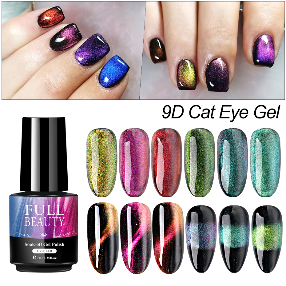 7 мл 9D Магнитный Гель-лак для ногтей кошачий глаз отмачиваемый УФ-гель лаковый Хамелеон лазерные блестящие, для дизайна ногтей дизайн сделай...