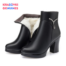 Krasovki Genuines Wool Women Snow Boots Plush Ankle Boots Platform for Women Winter Boots Warm Genuine Leather Fur Warm Shoes 100% genuine leather natural fur snow boots warm wool women boots classic waterproof ankle boots women shoes lady winter boots