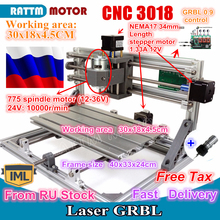 RU ship 3018 GRBL control DIY mini CNC machine working area