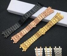 Correa de reloj negra y plateada para hombre y mujer, pulsera de reloj completo de acero inoxidable de 21mm y 26mm para AP ROYAL OAK, hebilla plegable