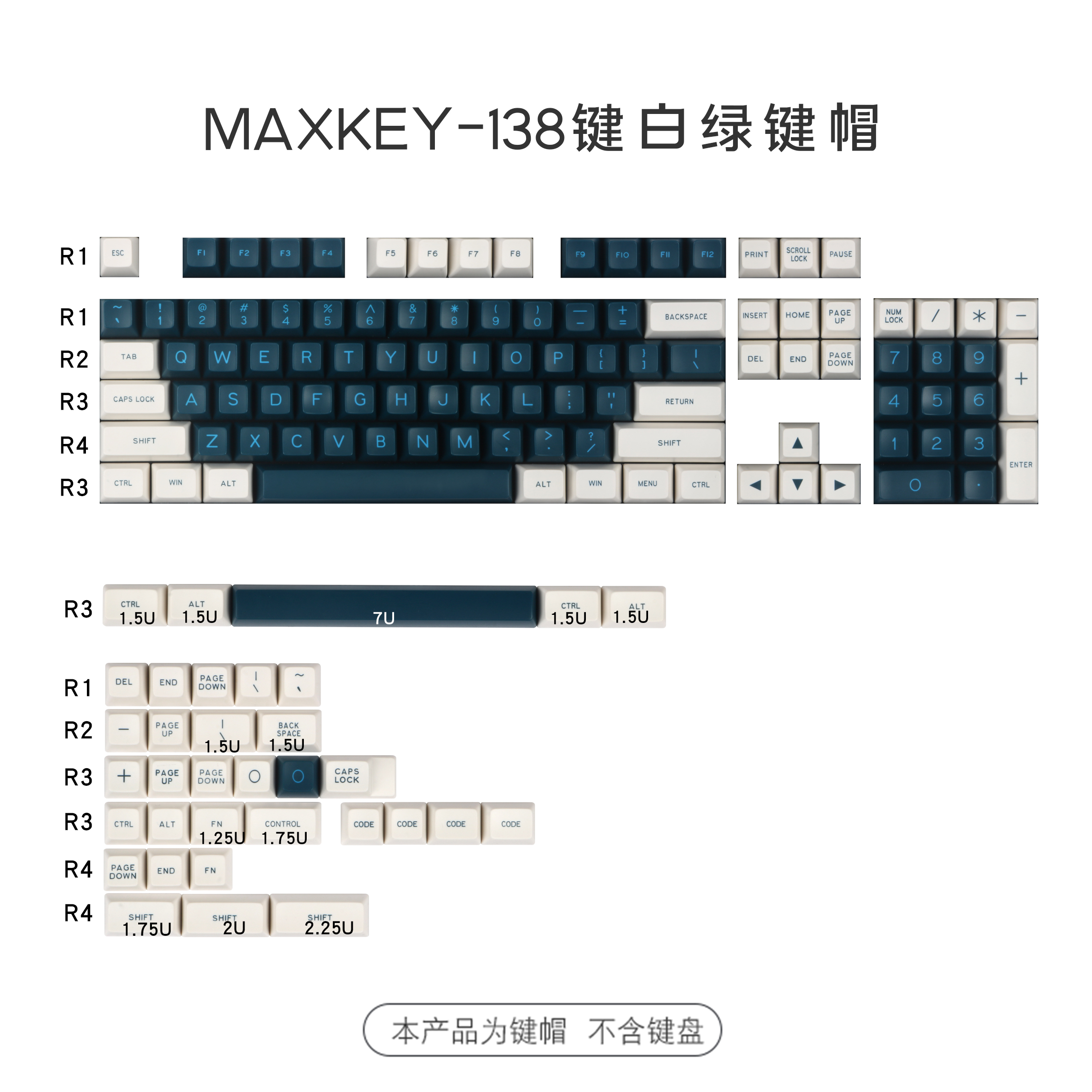 138 Keys/pack MAXKEY White Green Key Cap SA Profile ABS Double Shot Key Caps For Mechanical Keyboard With MX Switch