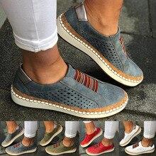Women Slip on Sneakers Shallow Loafers Vulcanized Shoes Brea