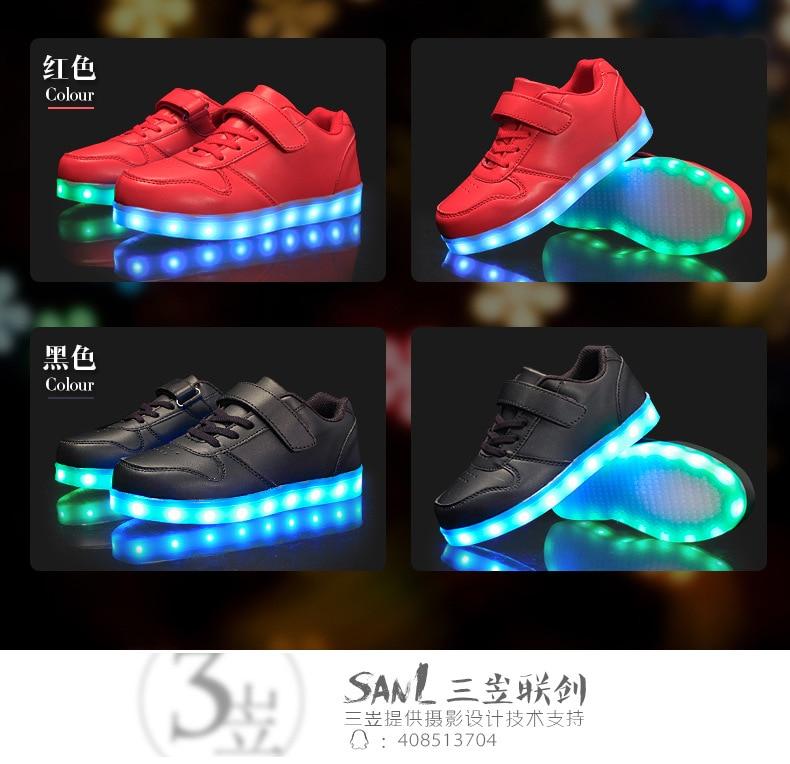 Cheap kids led shoes
