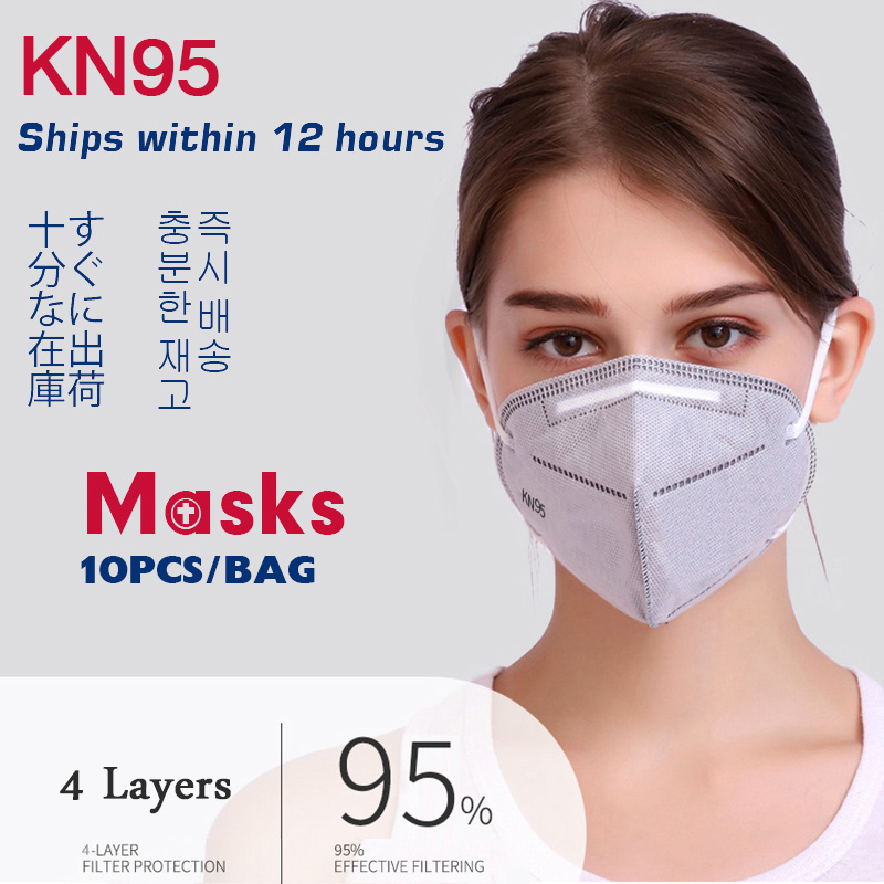 10PCS KN95 Dustproof Anti-fog And Breathable Face Masks 95% Filtration N95 Masks