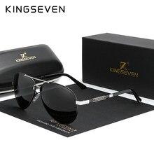 KINGSEVEN-lunettes de soleil pour la conduite, UV400, pour homme, accessoire de marque en aluminium, lentille photochromique, verres solaires polarisés, nouvelle mode