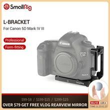 캐논 5D 마크 IV III DLSR 카메라 퀵 릴리스 플레이트 Arca Swiss 표준 L 형 장착 플레이트 2202 용 SmallRig L 브래킷
