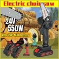 24V 550W электрический обрезная пила электропилы деревообрабатывающие электрические пилы сад регистрации Мини Электрическая цепная пила лит...