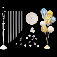 1Set Balloon Stand Balloon Holder Column Confetti Balloons Baby Shower Birthday Party Decorations For Kids Wedding Decorations