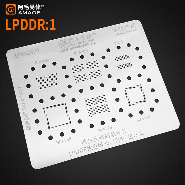 Amaoe BGA reballing stencil For BGA134 BGA200 BGA60 BGA168 BGA178 BGA136 Huawei Honor 9X RAM Storage Chip Tin Plant Net 1