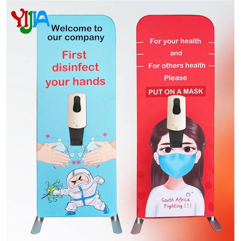 75*200CM  customized double side Print  Straight Pillow  Backdrop with 1000 ml disinfect Dispenser  for sale