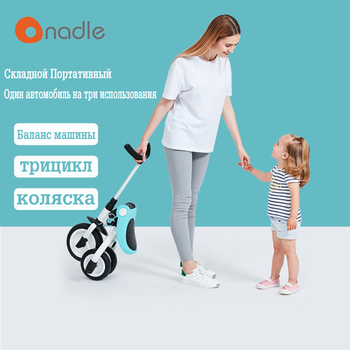 nadle children tricycle trolley 2-3-6 years old bicycle lightweight folding pedal free shipping