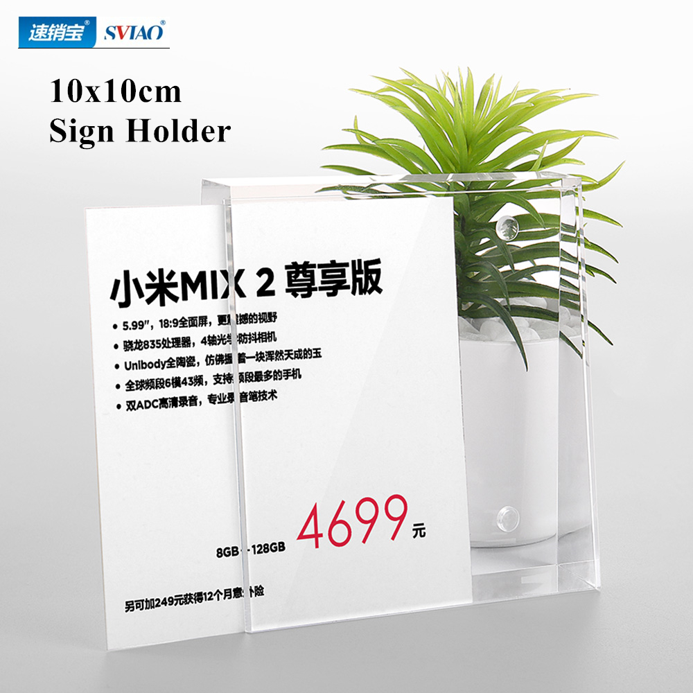 100*100mm Acylic Magnetic Sign Holder Frame Stand Display Table Stand Menu Holder
