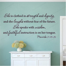 She Is Clothed In Strength And Dignity Proverbs  Bible Verse vinyl wall  Sticker  home wall decal HJ1014 human dignity