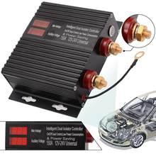 Relais de voiture 12V-24V 150a, moteur de camion, double isolation de batterie, gestionnaire d'alimentation, protection de batterie, pour RV, interrupteur automobile