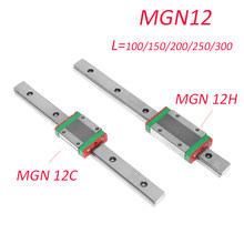 NEW 12mm Linear Guide MGN12 100 150 200 250 300 mm + MGN12H or MGN12C carriage 3d printer CNC(China)