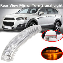 Turn Signal Light Car LED Side Rearview Mirror Blink Repeater Lamp for Chevrolet Captiva 2007-2016