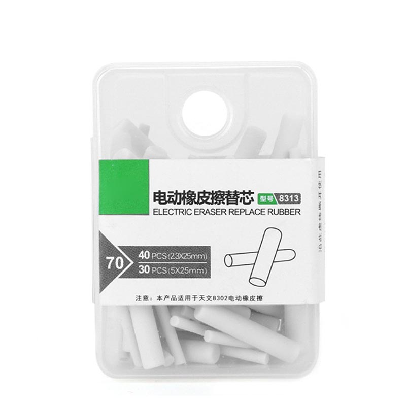 2.3mm 5mm Electric Eraser Refill Eraser Replacement Erasers Sketch Erasers GK99