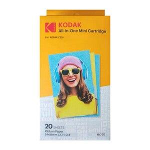 Image 5 - KODAK Alle in One C210 papier Patronen set hebelwirkung 4Pass druck technologie 20 40 50 100 foto drucker paket tinte