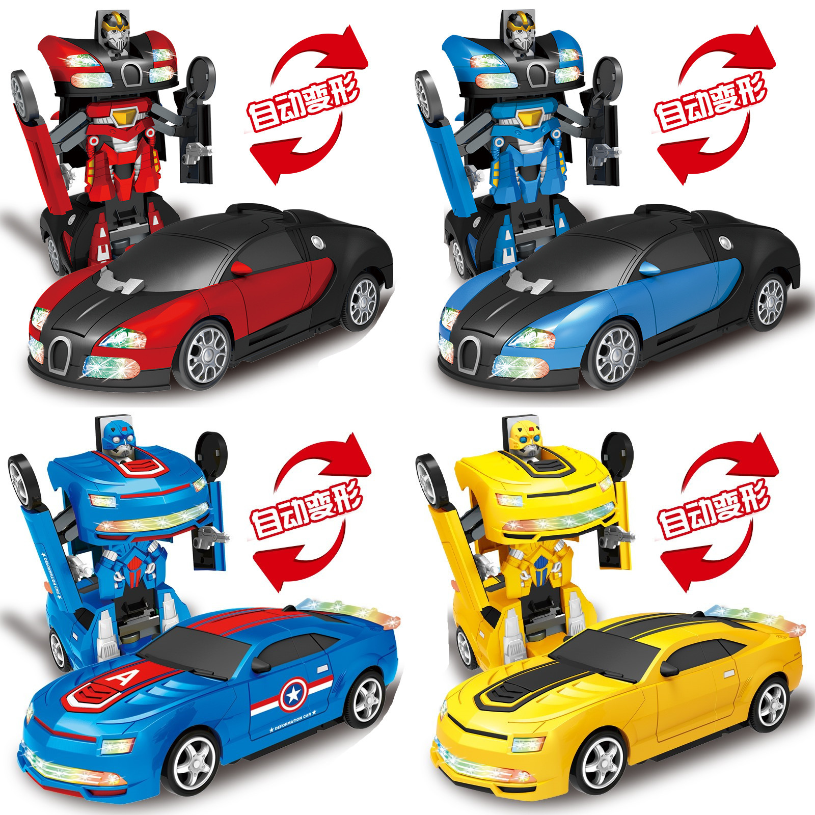 Electric Universal Automatic Transformation Car Robot Light Music Bumblebee Bugatti CHILDREN'S Toy Car
