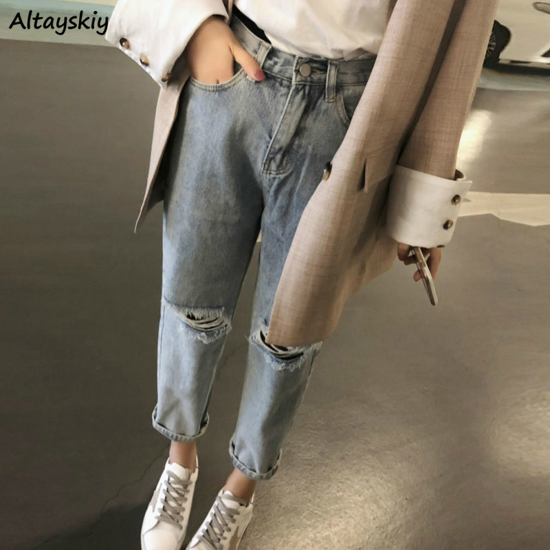 Jeans Women Summer Ripped Hole BF Ulzzang Beggar Denim Female Harem Trousers Fashion  Distressed Design Womens Casual Loose New