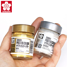 Degumming-Pigment Liquid-Gouache Single-Bottle Sakura for Art-S 1PCS 45ml Blending Exams