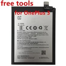 新 3000 2600mah BLP613 高品質のバッテリー 3 OnePlus 1 プラス 3 携帯電話バッテリー + 無料ツール