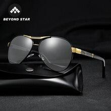 2019 Retro Pilot Photochromic Sunglasses Men Polarized Vintage Glasses Brand Des