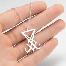 Серебряный цвет sigil of lucifer кулон сатанинский символ из