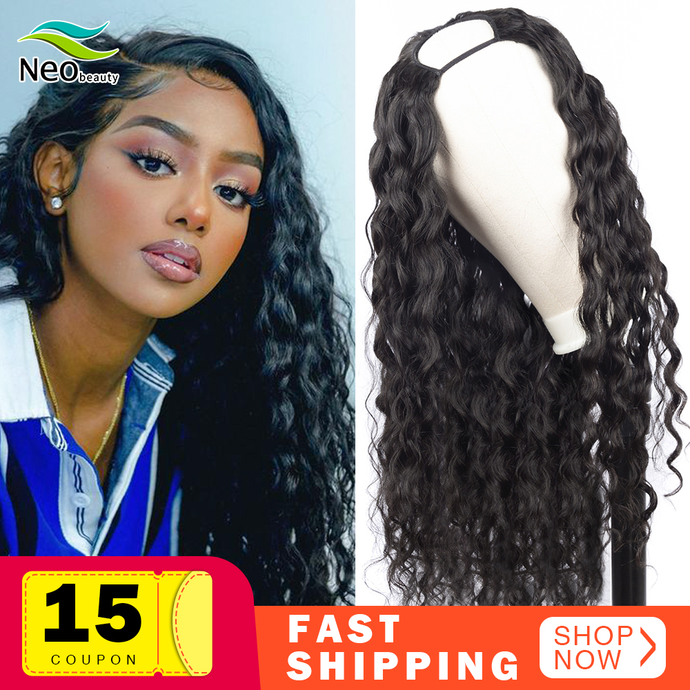 Water Wave U Part <font><b>Wig</b></font> Human <font><b>Hair</b></font> for Black Women Undetectable 180 Density Waterly curly Human <font><b>Hair</b></font> <font><b>Wig</b></font> <font><b>10A</b></font> Brazilian Virgin <font><b>Hair</b></font> image