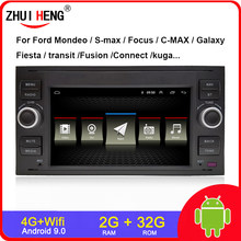 2G 32G Android 9,0 2 DIN автомобильное радио для iFord iFocus Mondio S-max C-MAX Galaxy Fiesta transit Fusion Connect kuga автомобильное радио авто