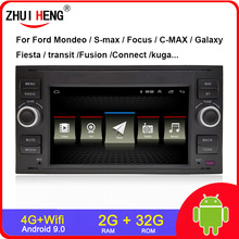 Car-Radio Ifocus Android Auto 2-Din 2G for Iford Mondio S-Max Galaxy Fiesta/Transit-fusion-connect/Kuga