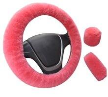 Защита для автомобиля 16 цветов универсальная зимы freno de