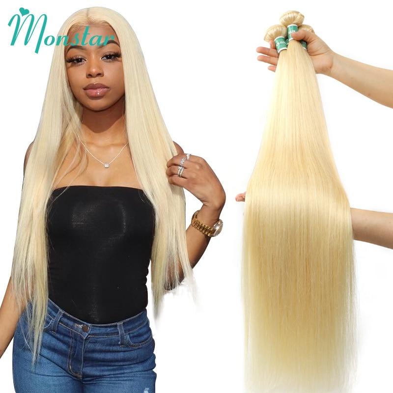 Прямые волосы-пучки блонд Monstar 1/3/4 613, перуанские человеческие волосы Реми для наращивания, пупряди медового блондинка 8- 40 дюймов, бесплатная...