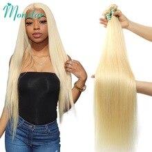 Monstar 1/3/4 613 בלונד ישר שיער חבילות פרואני רמי שיער טבעי הארכת דבש בלונד חבילות 8  40 inch משלוח חינם