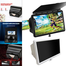 Newest Screen Magnifier 3D Smart Mobile Phone Movies Amplifier Protable Projector with Holder