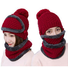 Женская зимняя шапка шарф установить теплые шапочки шляпа шарф кольцо сплошной цвет шея маски крышка помпонами шерсти зимняя шапка открытый интегрированный
