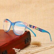 MYT_0181 New Cat Eye Reading Glasses Hot Style elderly glasses for men and women comfortable reading Presbyopic