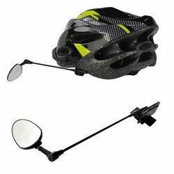 Велосипедное Зеркало заднего вида Univesal Pro, регулируемое, для горных и шоссейных велосипедов, аксессуары для велоспорта