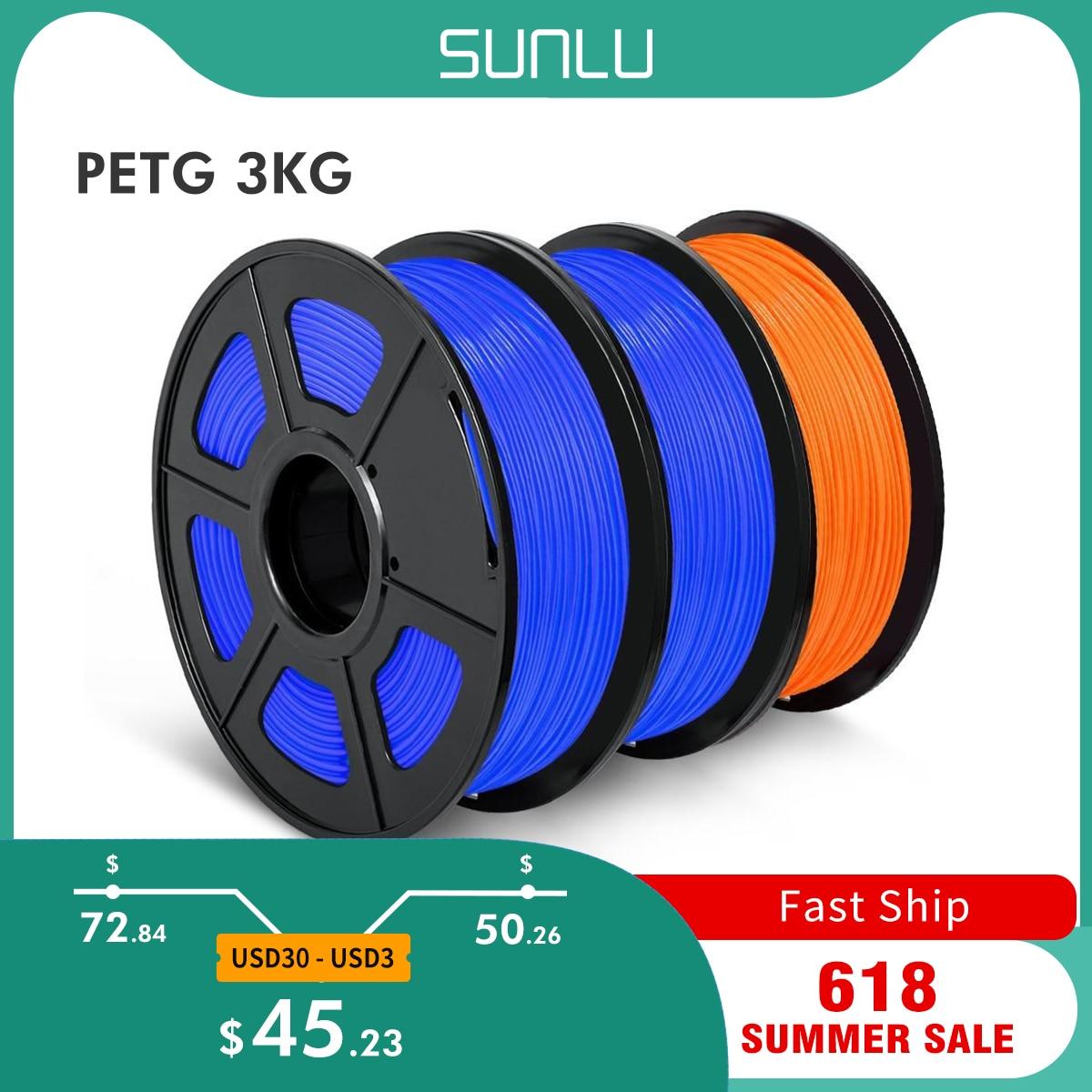 Филамент SUNLU PETG 1 кг 1,75 мм FDM 3 рулона/комплект Материал для 3D-принтера с катушкой высокопрочный нетоксичный 100% без пузырьковых нитей
