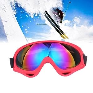 Ветрозащитные лыжные очки с защитой от ультрафиолета, спортивные очки для мужчин, профессиональные зимние лыжные очки для детей, мужчин и женщин