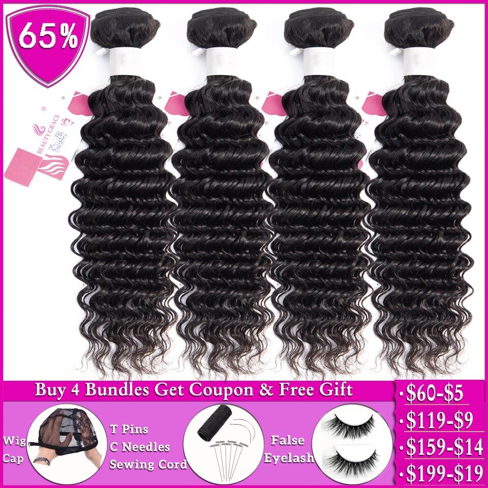 BEAUTY GRACE Deep Wave Bundles 100% Human Hair Bundles Deals Peruvian Brazilian Hair Weave Bundles Non-remy Hair Extensions
