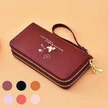 Женский удлиненный модный клатч сумка с принтом бабочки; Двойная